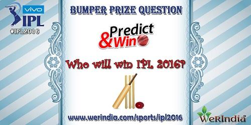 IPL Bumper Prize Winner