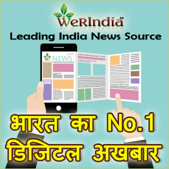 WerIndia - Leading India News Source