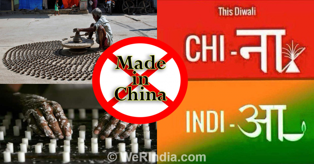Say NO To Chinese Products This Diwali