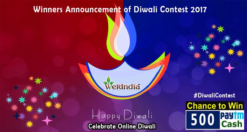 Celebrate Online Diwali