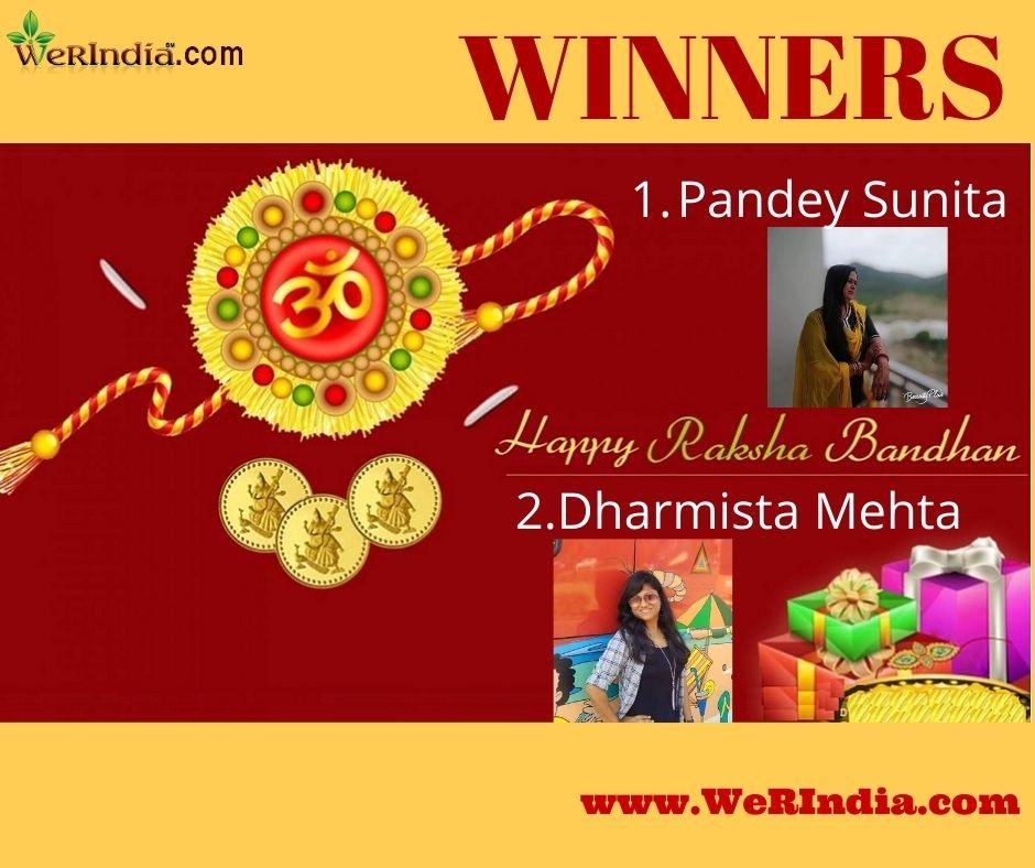 Rakhi Contest 2020 Winners – Celebration With WeRIndia