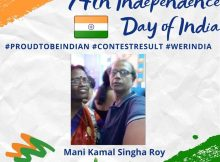 Winner Announcement Of Independence Day Contest 2020