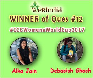 ICC Women's World Cup 2017- Winners of Ques #12