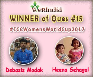 ICC Women's World Cup 2017- Winners of Ques #15