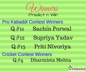 Cricket Contest 2017 - Winners of Ques #4