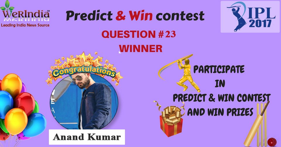 IPL2017 - Winners of Ques #23
