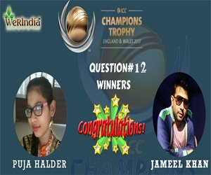 ICC Champions Trophy 2017- Winners of Ques #12