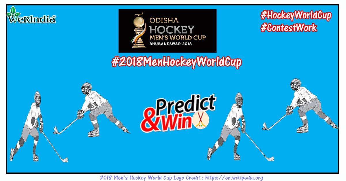 Hockey Contest - Predict & Win -  WeRIndia