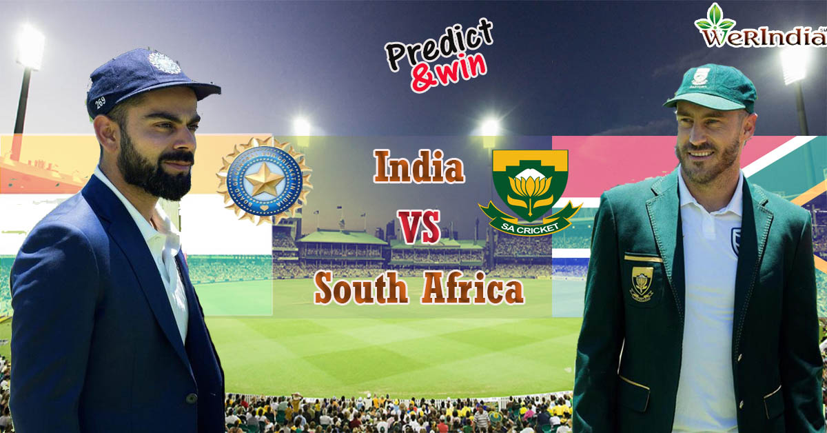 Cricket Contest - Predict & Win -  WeRIndia