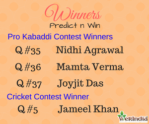 Cricket Contest 2017 - Winners of Ques #5